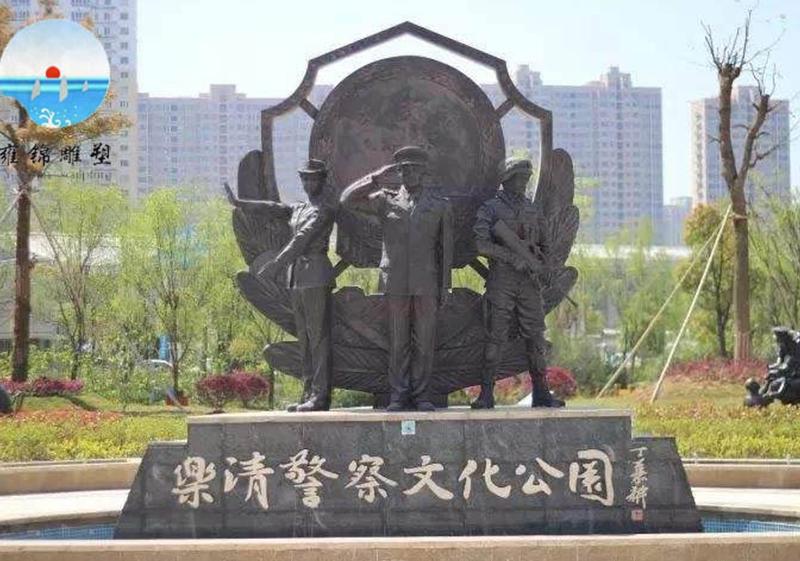 鼎清警察文化公园