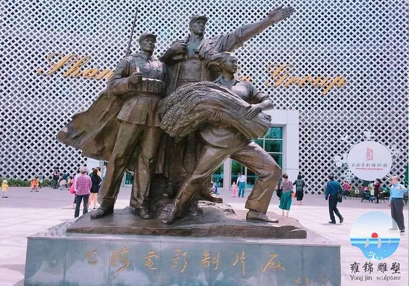 上海电影制片厂